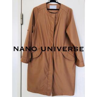 nano・universe - ナノユニバース ノーカラージャケット ノーカラーコート キャメル