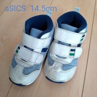 アシックス(asics)のasics アシックス スニーカー スクスク 14.5cm(スニーカー)