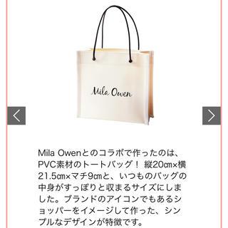 ミラオーウェン(Mila Owen)のミラオーウェン   トートバック(トートバッグ)