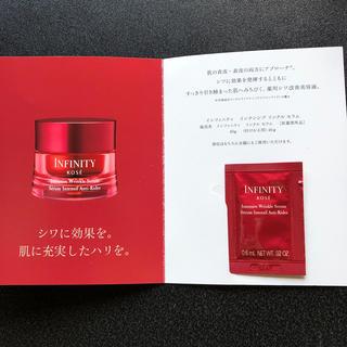 インフィニティ(Infinity)のINFINITY  インテンシブ リンクル セラム(美容液)