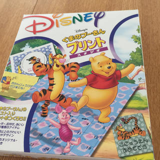ディズニー(Disney)のくまのプーさんプリントスタジオ(その他)