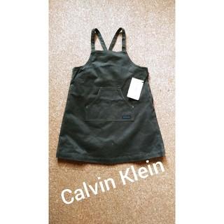 ラルフローレン(Ralph Lauren)の新品♪Calvin Klein jeans★kidsサロペスカート110(ワンピース)