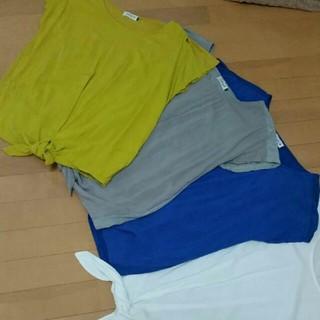 レプシィム(LEPSIM)のLEPSIM(Tシャツ(半袖/袖なし))