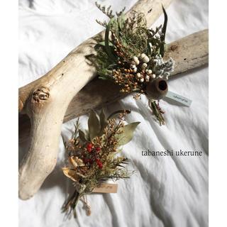 オオウバユリや野山の実物を束ねた 手の平サイズのスワッグ ドライフラワー 2束(ドライフラワー)