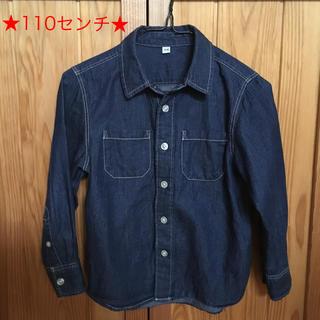ムジルシリョウヒン(MUJI (無印良品))の無印良品  デニムシャツ 110センチ (ブラウス)