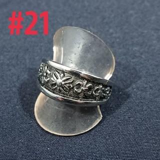 クロムクロス リング#21(リング(指輪))