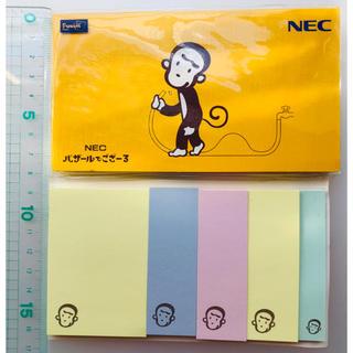 エヌイーシー(NEC)のNEC バザールでござーる 付箋 ポストイット2個セット 20年前のノベルティ(ノート/メモ帳/ふせん)