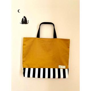 黄色×ストライプのおしゃれなレッスンバッグ 入園入学グッズ(バッグ/レッスンバッグ)