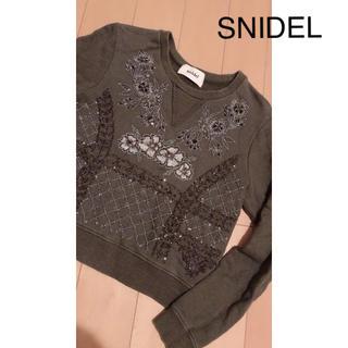 スナイデル(snidel)の SNIDEL(トレーナー/スウェット)