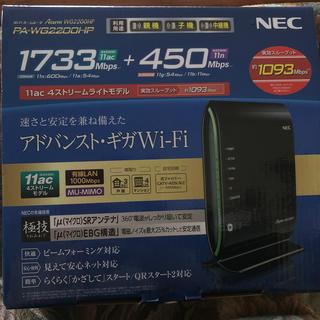 エヌイーシー(NEC)のNEC PA-WG2200HP wifiルーター(PC周辺機器)