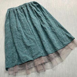 マーキーズ(MARKEY'S)のマーキーズ☆130から140スカート(スカート)