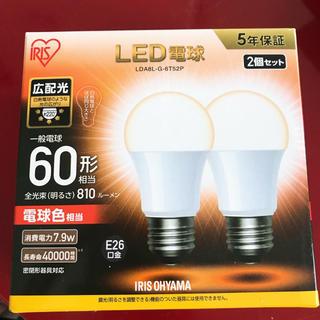 アイリスオーヤマ(アイリスオーヤマ)のLED電球(蛍光灯/電球)