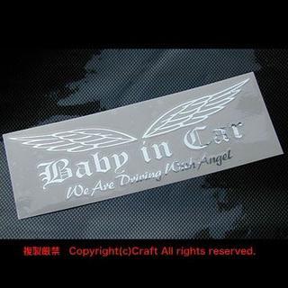 BabyinCar/WithAngelステッカー(シルバーミラータイプ(車外アクセサリ)