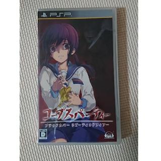 プレイステーション(PlayStation)のコープスパーティ ブラッドカバー リピーティッド ファイアー  PSPソフト(携帯用ゲームソフト)