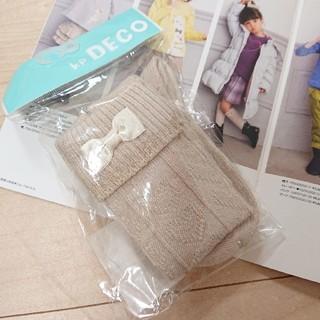 KP - 【新品】KP 15~17cm ハイソックス 靴下