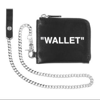 オフホワイト(OFF-WHITE)の美品 off-white 財布(折り財布)