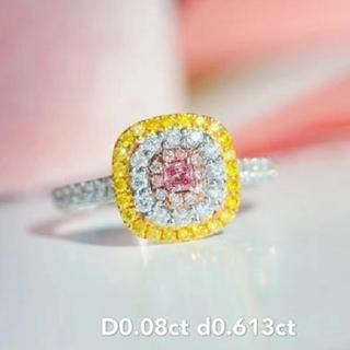 ♡ピンクダイヤモンドとイエローダイヤモンドリング(リング(指輪))