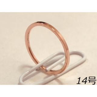 【新品】ピンクゴールド レディース 指輪 14号(リング(指輪))