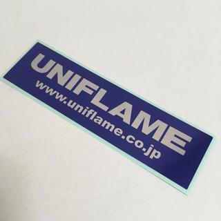 ユニフレーム(UNIFLAME)のステッカー 青(その他)