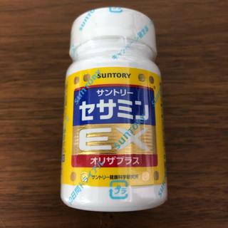 セサミンEX(ビタミン)