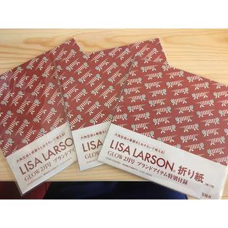 リサラーソン(Lisa Larson)のリサラーソン  折り紙3セット(その他)