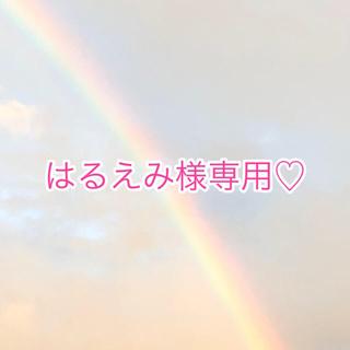 はるえみ様専用♡(リング(指輪))
