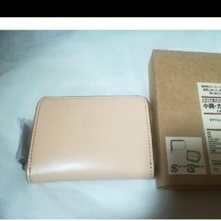 ムジルシリョウヒン(MUJI (無印良品))の無印良品 イタリア産ヌメ皮 生成り 小銭入れ、カードケース、財布(コインケース/小銭入れ)