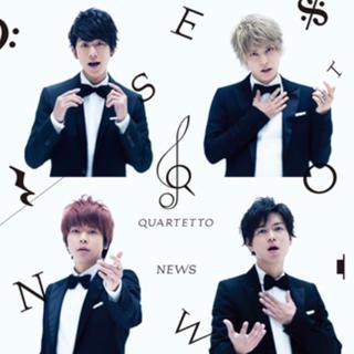 ニュース(NEWS)のNEWS CDアルバム QUARTETTO 通常盤(アイドルグッズ)