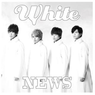 ニュース(NEWS)のNEWS CDアルバム 初回盤 4枚セット(アイドルグッズ)