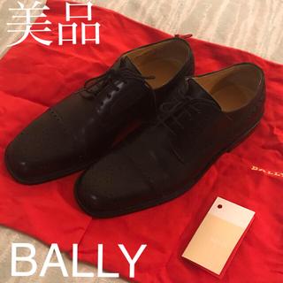 バリー(Bally)のBALLY バリー 美品 27cm(ドレス/ビジネス)