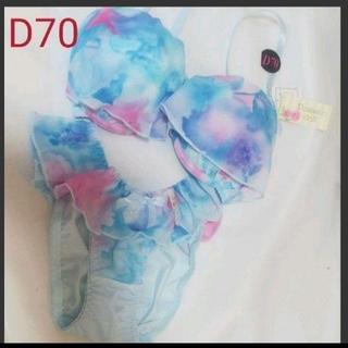 ブルー×ピンク♥D70フリルシフォン盛りブラジャー&ショーツM(ブラ&ショーツセット)