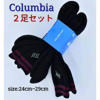 コロンビア(Columbia)のコロンビアcolumbia ソックス 登山用靴下  厚手 アウトドア用品(ソックス)