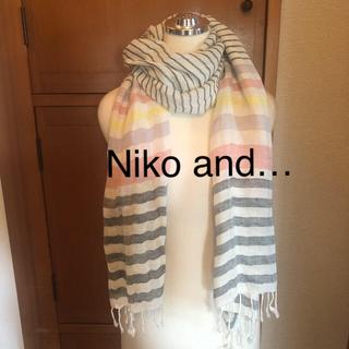 ニコアンド(niko and...)のニコアンド Niko and… ストール ショール マフラー(ストール/パシュミナ)