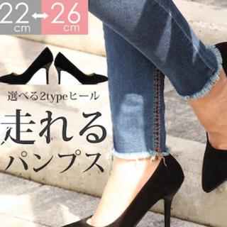 【未使用】ピンクゴールド Lサイズ 24.5cm 7.5cmヒール (ハイヒール/パンプス)