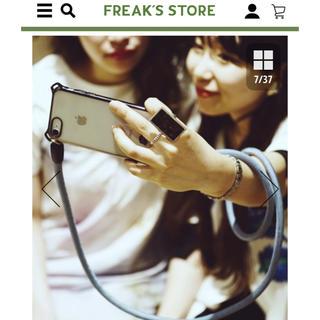 フリークスストア(FREAK'S STORE)のiPhone ケース(iPhoneケース)