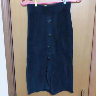 フレイアイディー(FRAY I.D)のTWNROOM ニットスカート マキシ丈 ハイウエスト フロントボタン 美品(ロングスカート)