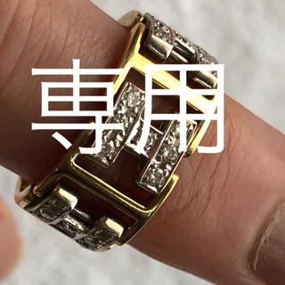 18金 リング ダイヤモンド(リング(指輪))