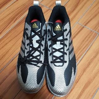 アディダス(adidas)のadidas(アディダス) アディゼロ スタビル LOW  DB3446(シューズ)