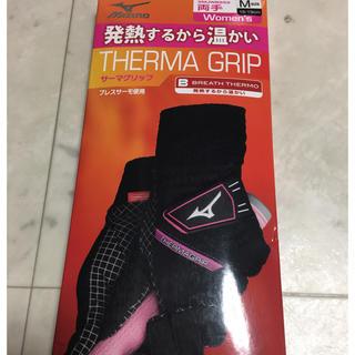 ミズノ(MIZUNO)のミズノ防寒発熱ゴルフグローブ 両手 サイズM(18㎝〜19㎝)(その他)