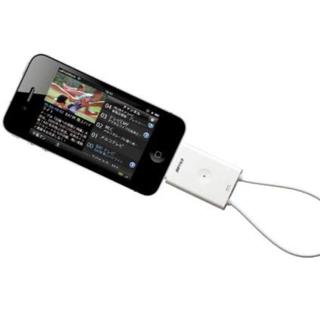 バッファロー(Buffalo)のiPhone/iPod touch/iPad ワンセグチューナー ちょいテレi(映像用ケーブル)