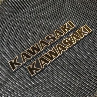 カワサキ(カワサキ)のkawasakiエンブレム⭐黒文字⭐2枚セット⭐(パーツ)
