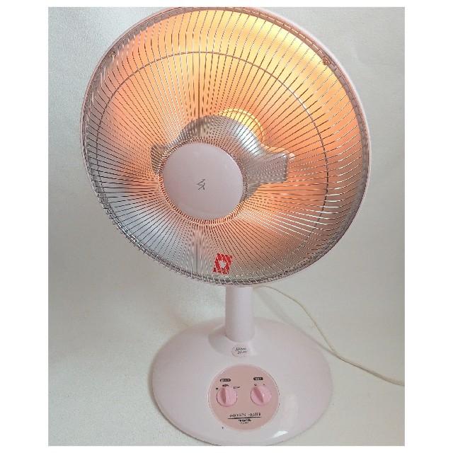 山善(ヤマゼン)のYAMAZEN ハロゲンヒーター KG-800 スマホ/家電/カメラの冷暖房/空調(電気ヒーター)の商品写真