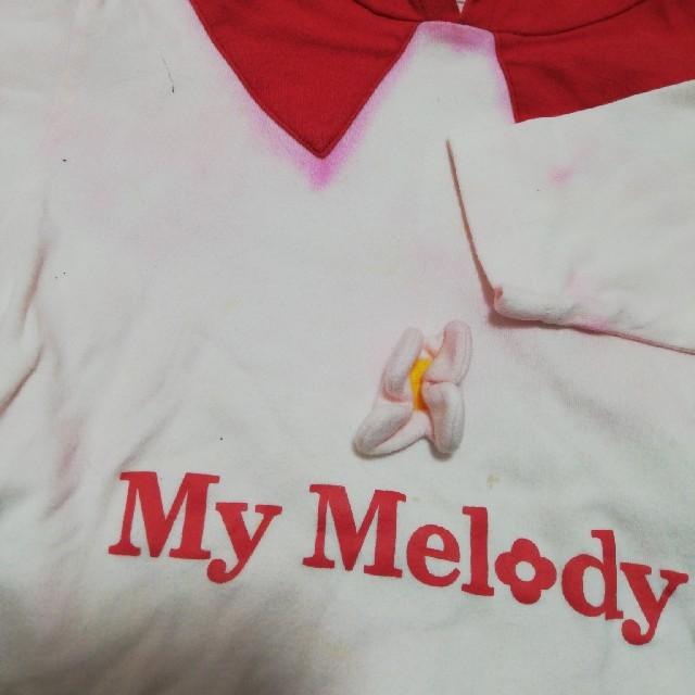 サンリオ(サンリオ)の可愛い パーカー 3着 キッズ/ベビー/マタニティのキッズ服 女の子用(90cm~)(その他)の商品写真