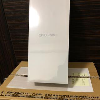 ラクテン(Rakuten)のOPPO Reno A 128GB(楽天モバイル専売モデル) ブルー 未開封品(スマートフォン本体)