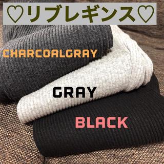 リブレギンス♡新品コットン100%♡レディース♡海外ファッション(レギンス/スパッツ)