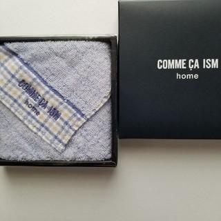 コムサイズム(COMME CA ISM)の【新品】COMME CA ISM タオルハンカチ(ハンカチ/ポケットチーフ)