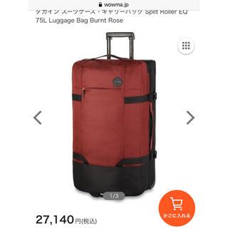 Dakine - 【新品未使用】[ダカイン] DAKINE キャリーバッグ 75L
