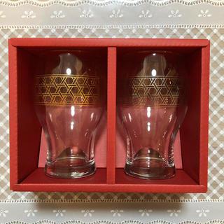 カゴメ(KAGOME)のトマトジュース専用グラス 2個セット(グラス/カップ)