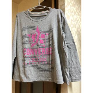コンバース(CONVERSE)のロングティーシャツ(Tシャツ(長袖/七分))