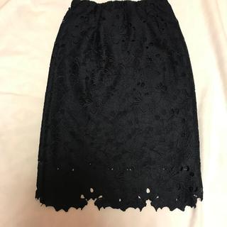 ハニーズ(HONEYS)のタイトスカート 今日も一日おつかれセール!21:30まで790円(ひざ丈スカート)